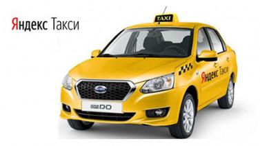 Специальные условия покупки Datsun on-DO для партнеров Яндекс.Такси
