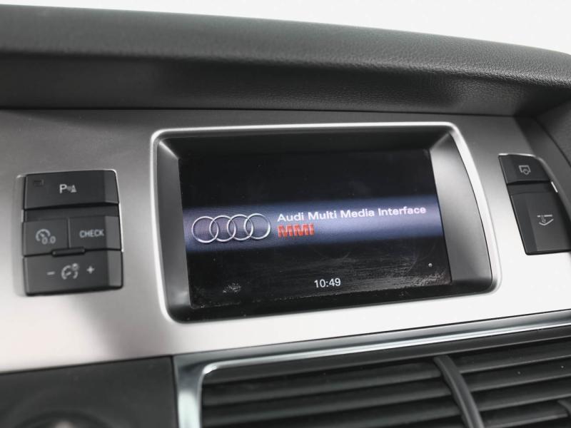 Audi Q7 3.0 AT (272л.с.) 4WD